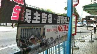 """儘管香港民主派經常以""""民主告急""""的口號呼籲選民集中投票避免分散票源,但據一項調查發現,民主黨將可望在區議會選舉中大勝。"""