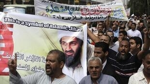 People rally on the streets of Cairo to protest bin Laden's death
