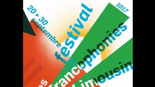 Affiche du Festival des Francophonies en Limousin, 2017.