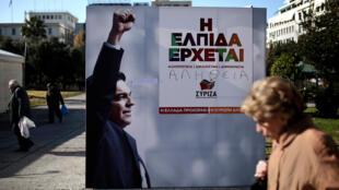 «L'espoir vient», assure cette affiche de campagne du parti Syriza, photographiée à Athènes, le 17 janvier 2015.