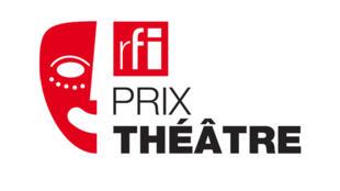 Le logo officiel du nouveau Prix RFI Théâtre, qui sera décerné en septembre au festival Les Francophonies en Limousin.