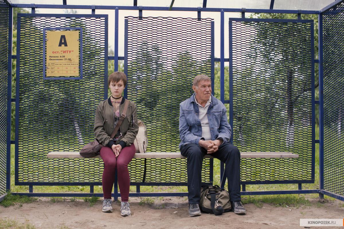 Кадр из фильма Дмитрия Месхиева «Два билета домой»