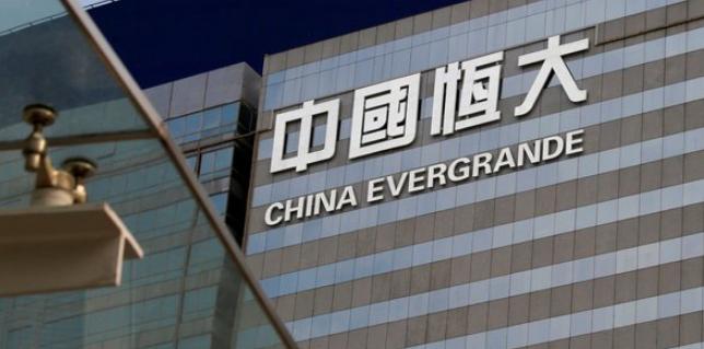 位于香港的中国恒大中心资料图片