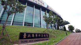网传台北高等行政法院楼址