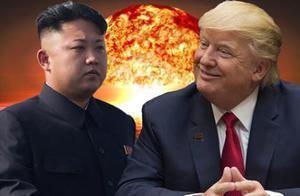 美國總統特朗普與朝鮮領袖金正恩合成照片