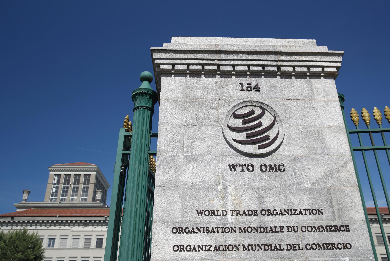 世貿組織日內瓦總部門口