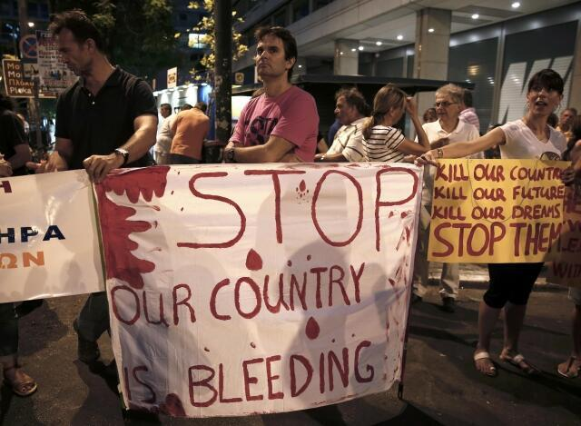 Manifestação contra reforma da função pública desta segunda-feira, 15 de julho de 2013, em Atenas.