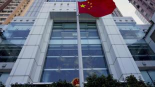 Hong Kong - Bureau de liaison de Pékin AP20006316048648