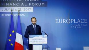 法國總理菲利普在巴黎歐洲金融市場協會(Paris Europlace)2017年7月11日