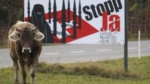 Le gouvernement suisse a pris fait et cause contre l'initiative incitant la population à rejeter une proposition qualifiée de « dangereuse » pour l'image du pays.