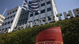 Các hoạt động giao dịch tài chính vẫn tạm ngưng tại Hy Lạp.
