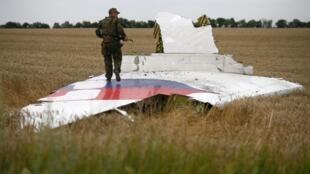 Destroços do avião da Malaysia Airlines voo MH17 que caiu na fronteira da Ucrânia com a Rússia