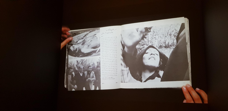 На выставке «Улица Энгелаб: революция с помощью книг»