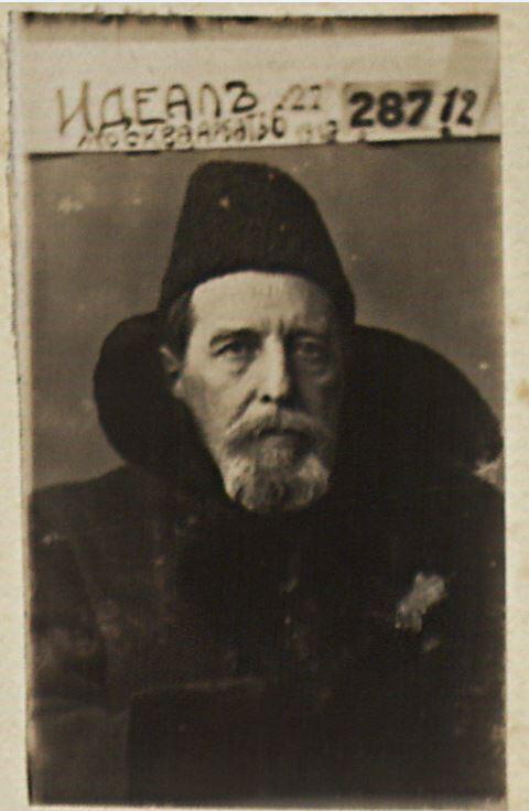 Барон де Бай, фотография, Москва, 1915 г.