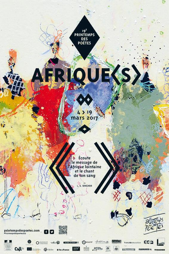 法國第19屆詩人之春活動力推非洲詩人