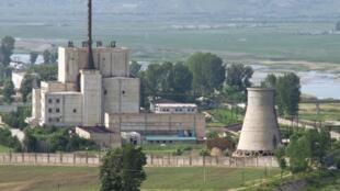 Cơ sở hạt nhân Bắc Hàn Yongbyon, 27/06/2008.