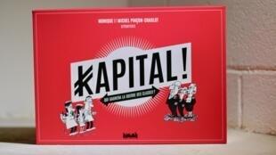 O jogo de tabuleiro Kapital, concebido pelos sociólogos franceses Michel e Monique Pinçon-Charlot, explica a sociologia a partir dos conceitos de Marx e Bourdieu.