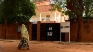 Les locaux de l'ONG Acted, à Niamey, le 10 août 2020.