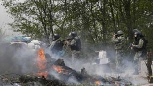 Hali inayoendelea mashariki mwa Ukraine.
