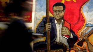 Portrait d´Abimael Guzman, le fondateur du Sentier lumineux, capturé en 1992, au musée de la Police à Lima.