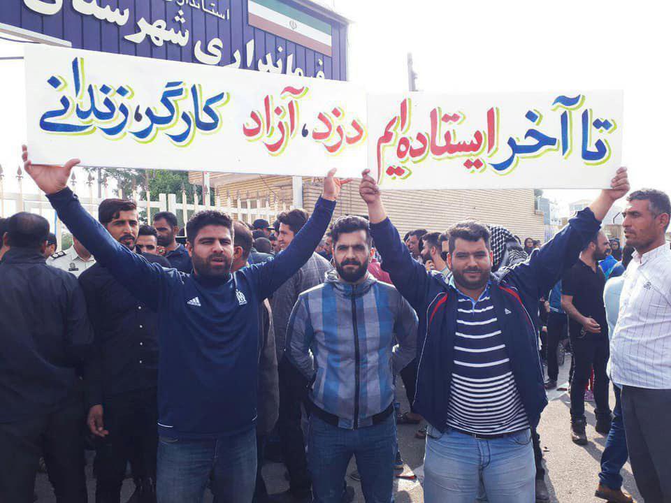 جمعی از کارگران معترض نیشکر هفت تپه