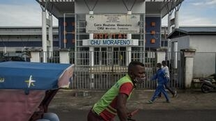 L'état d'urgence sanitaire a été prolongé de 15 jours à Madagascar.