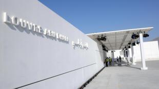 La réouverture du Louvre Abou Dhabi aux Émirats arabes unis