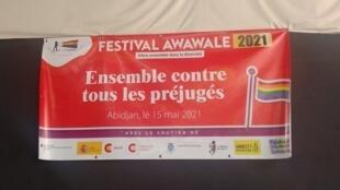 IMG_20210516_142530 lgbt côte d'ivoire abidjan