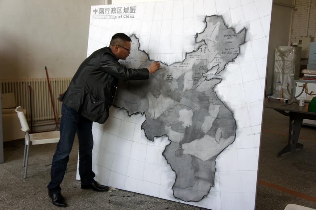 王度从北京发来短信,说他画了手淫版的地图