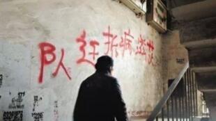 Một nhóm côn đồ bị SIDA tham gia cưỡng chế nhà đất tại Hà Nam, Trung Quốc.