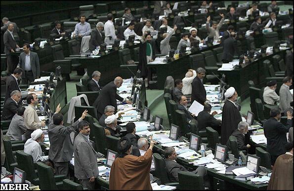 مجلس شورای اسلامی ایران-تصویر آرشیوی