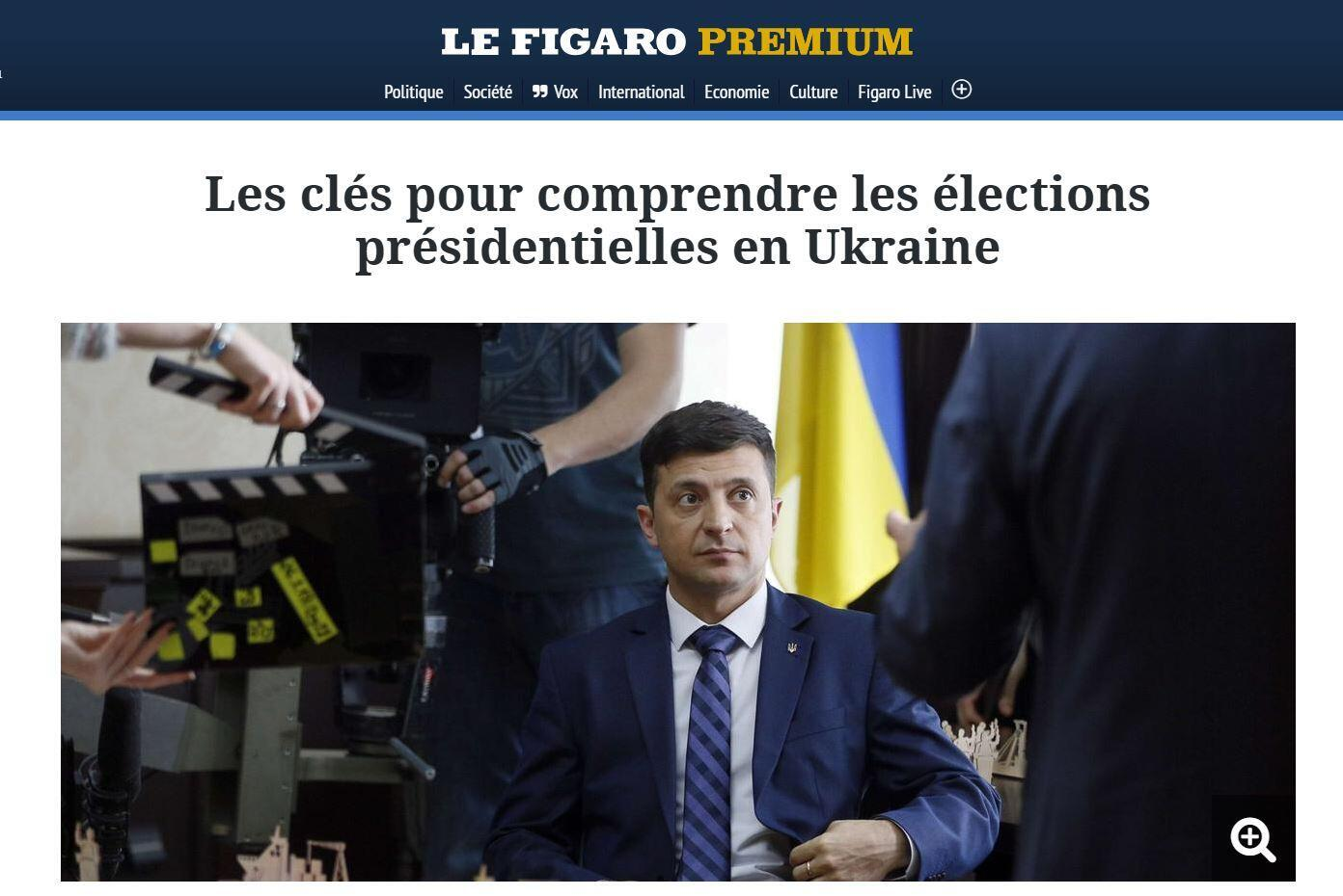 Le Figaro предлагает ключи к пониманию выборов в Украине.