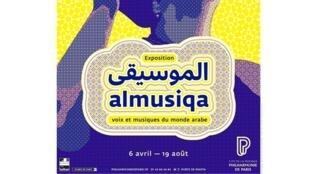 Affiche de l'exposition «Al Musiqa» à la Philharmonie de Paris jusqu'au 19 août 2018.