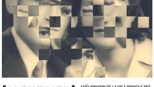 Día Internacional sobre la enfermedad de Alzheimer