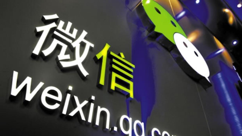 中国微信社交平台