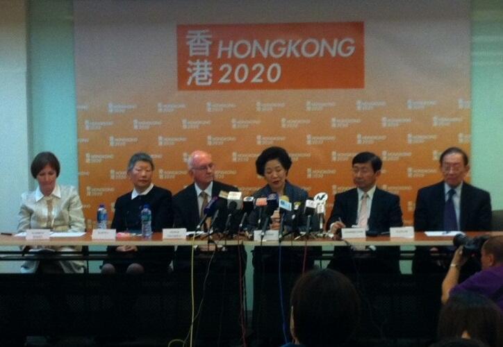 存档图片:前政務司陳方安生(中)成立香港2020推動政改