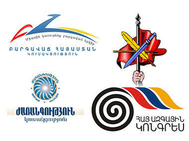 Логотипы четырех оппозиционных парламентских партий, выдвинувших требования властям