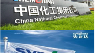 專家認為,成功收購先正達將是對中國農業發展的利好消息