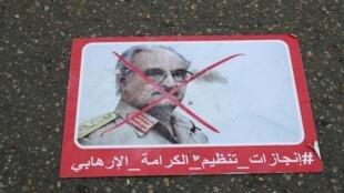 Une affiche du maréchal Khalifa Haftar barré d'une croix sur le sol à Tripoli, le 26 avril 2019.