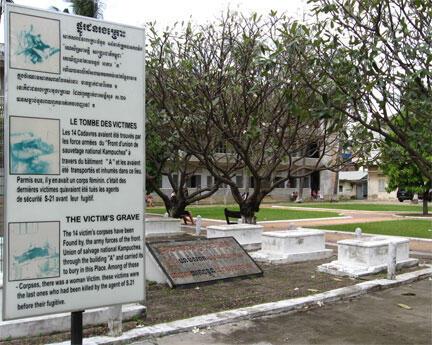 Moja ya sehemu kulikozikwa watu waliouawa wakati wa utawala wa Khmers rouges.