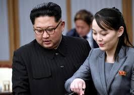 朝鲜最高领导人金正恩与其胞妹金与正