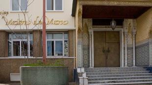 La Maison du Maroc a été créée par les architectes Albert Laprade, Jean Vernon et Bruno Philippe. La Cité internationale accueille tous les ans 10 000 étudiants, chercheurs et artistes dans ses 40 maisons.