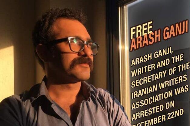 Arash Guinji, secrétaire de l'association iranienne des écrivains