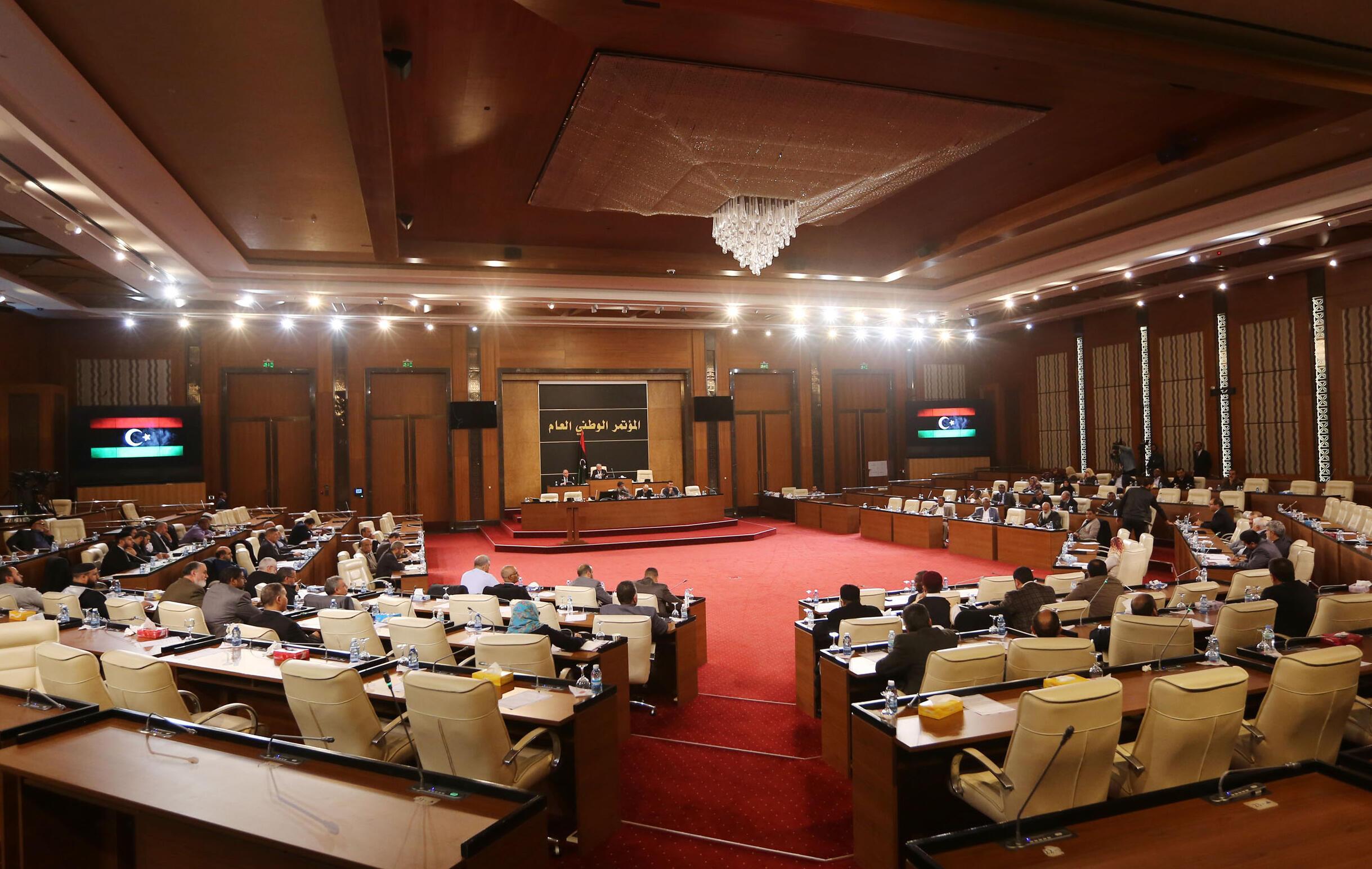 O parlamento de Trípoli durante uma sessão parlamentar em 16 de dezembro de 2015.
