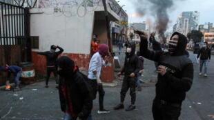 法广存档图片:黎巴嫩年轻人的黎波里街头抗议 摄于 2021年1月26日 Image d'archive RFI: Des jeunes protestent à Tripoli (Liban) le 26 janvier 2021.