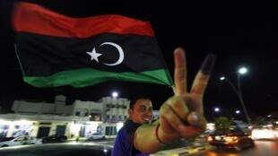 Tutar kasar Libya
