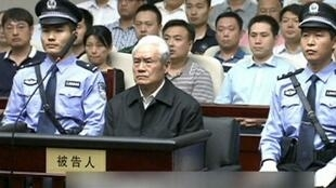 Cựu bộ trưởng Công an Chu Vĩnh Khang bị kết án tù chung thân tại Thiên Tân ngày 11/06/2015 - REUTERS /CCTV via REUTERS TV
