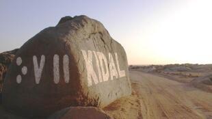 En 2014, les soldats maliens avaient été chassés de Kidal, après une visite mouvementée de l'ancien Premier ministre malien Mousa Mara.