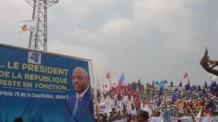 Meeting de la majorité présidentielle, au stade de Kinshasa, RDC, le 29 juillet 2016.