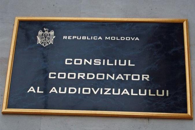 Координационный совет по телерадиовещанию Республики Молдова